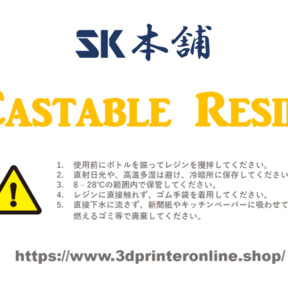 Special castable resin yellow 500ml