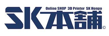 家庭用3Dプリンター通販SK本舗-購入・販売