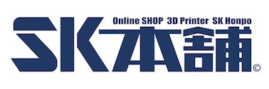 3Dプリンター通販のSK本舗-購入・販売